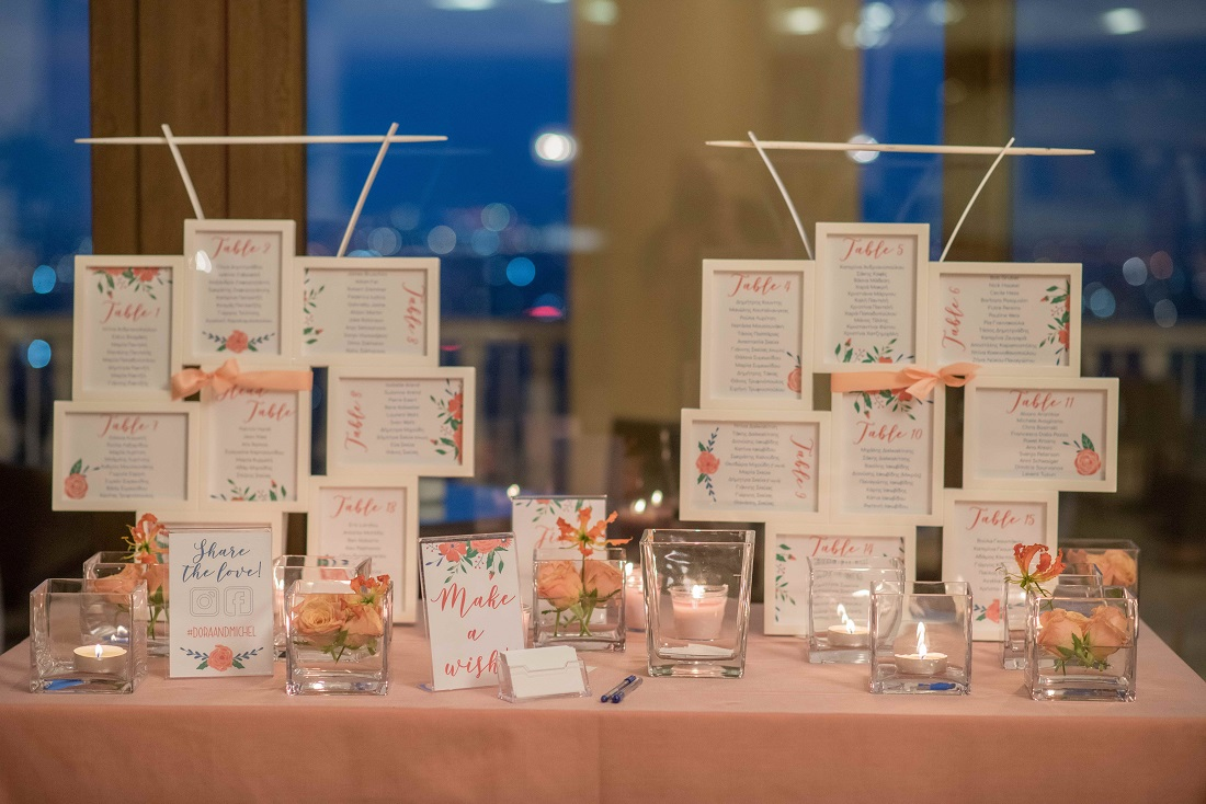 charitopoulou_marina_wedding_DM (80)