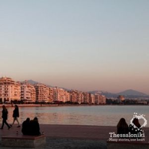 Getting Married in Thessaloniki, Greece: Everything You Need to Know